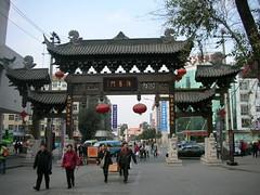 Wenshu Gate