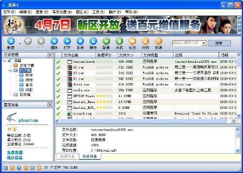 Webcam programming software link