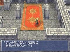 NDS - Final Fantaty III - Screenshot - Castle King Sasune Inside