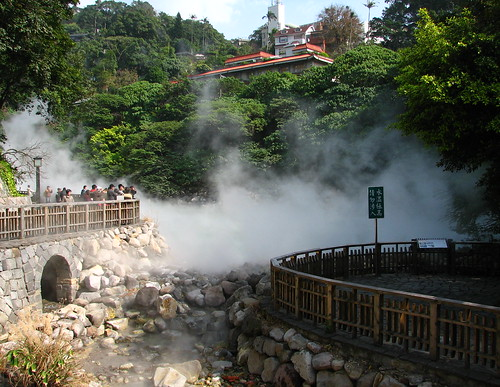 Beitou Thermal Valley Green Sulfur Spring