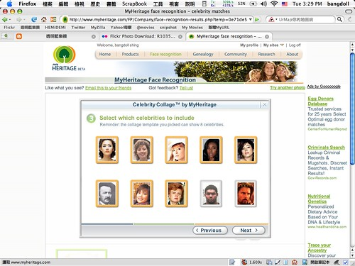 MyHeritage face recognition - 07.png