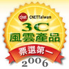 CNET-風雲產品
