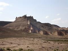 Halabiye. General View