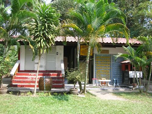 Ko Pha Ngan, Thailand
