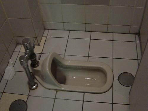Lavabos japoneses todo sobre jap n for Pica lavabo