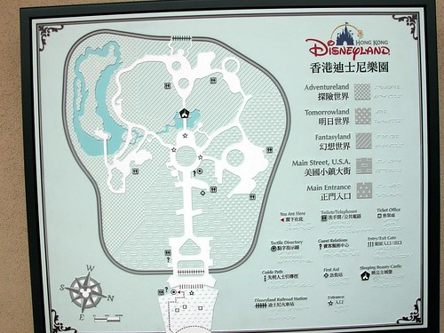 Hong Kong Disneyland (by tandaleo)