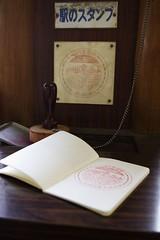 Sanda Stamp