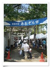 熊野神社跳蚤市場