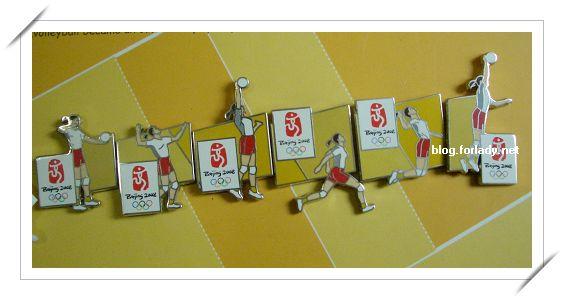 北京奧運排球收藏版徽章