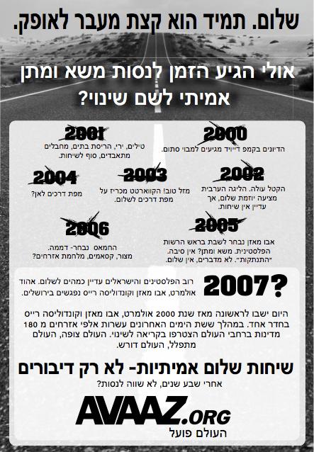 Haaretz_Hebrew