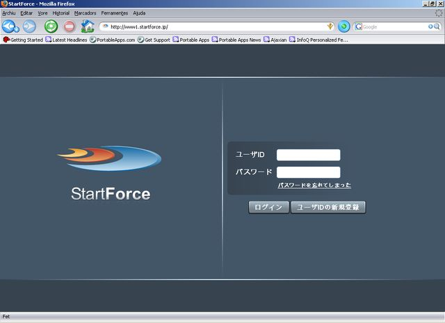startforce