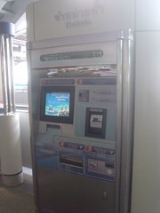 004.BTS另一種自動售票機