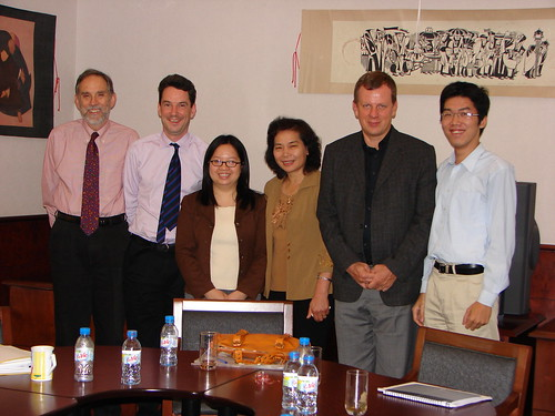 Meeting with Ford Foundation