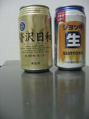Suntory et chépa