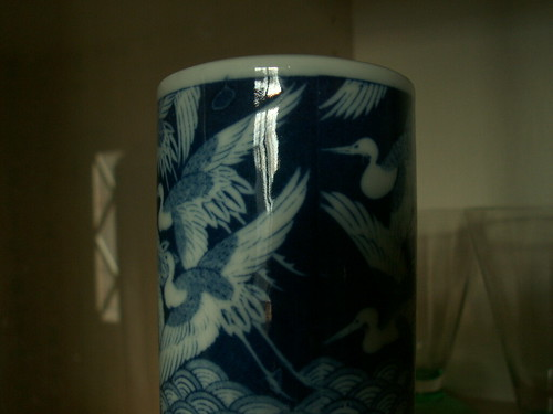 Blue Crane Cup