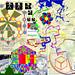 PuzzleMaker4UPprint by rwild
