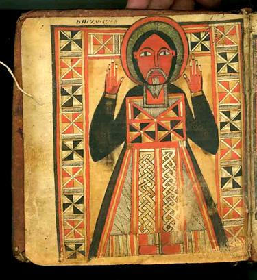 From an Ethiopian prayerbook