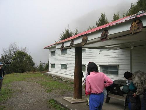20060130_0924_七卡山莊