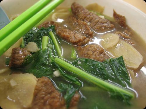 Beef noodle #1