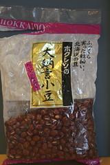 Azuki beans from Seiyu