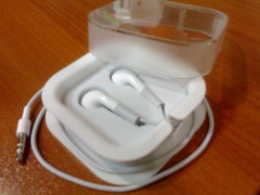 sofia's earphones
