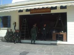 044.皇宮駐紮的軍隊