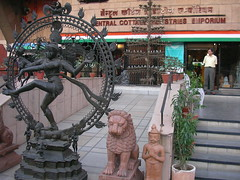 Central Cottage Industries Emporium, Delhi