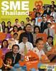 SME Thailand, November 2006