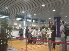 24.吉隆坡國際機場的入境檢查