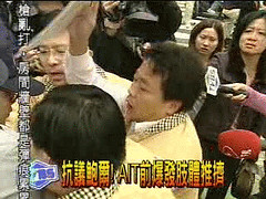 931027-TSU-AIT protest