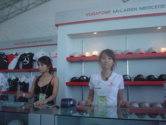 22.McLaren的專櫃小姐