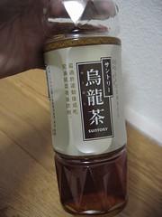 Suntory_oolon