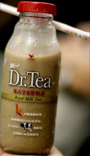 dr tea