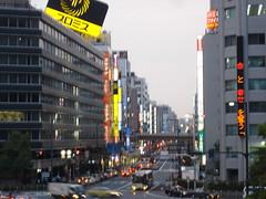 Osaka 37