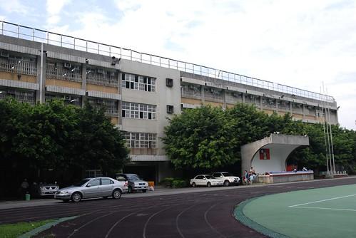 新興國�-操場