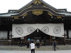 Yasukuni Shrine (1)