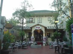 107.True的咖啡店