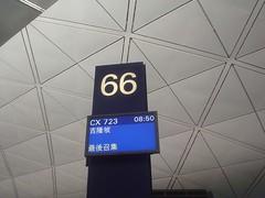 08.香港機場轉機
