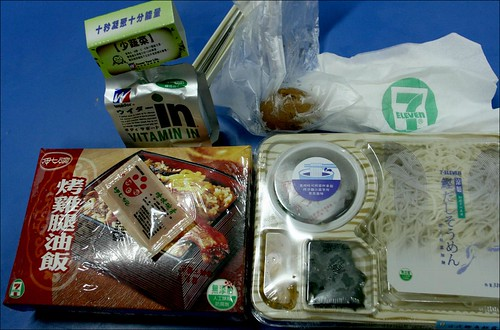 chicken drumstick ice, cold noodles, vitamin drink, tea egg from 7-11