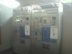45.Ampang Line的售票機