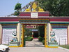 Tibetan monastery, Sarnath