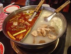 [吃] 太和殿 (3)_鴛鴦鍋