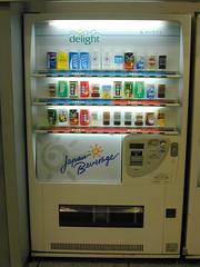 Delight vending machine