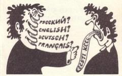 Eesti keel