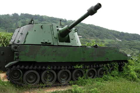 M108 Self-Propelled Howitzer.jpg