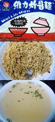 Wei Lih MEN instand noodle/�力炸醬麵