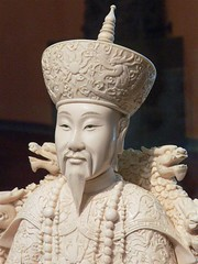 Chinese Ivory Early 20th Century 8