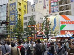 Akihabara 1
