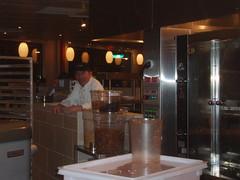 Northstar Kitchen