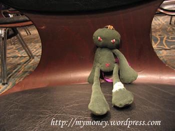 mymoney นั่งฟังสัมมนา